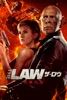 THE LAW 刑事の掟 (字幕/吹替)