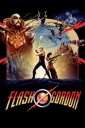 Affiche du film Flash Gordon : Guy l\'éclair
