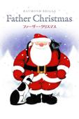 ファーザー・クリスマス(字幕/吹替)