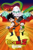 Dragon Ball Z: The Dead Zone (Subtitled) (Original Version)