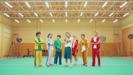 Butter (Cooler Remix) - BTS