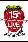 L'Arc~en~Ciel:15th L'Anniversary Live