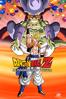 Dragon Ball Z: La Fusión de Goku y Vegeta - Yamauchi Shigeyasu