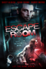 Peter Dukes - Escape Room  artwork