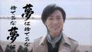 Ruten no Hatoba - Keisuke Yamauchi