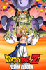 Dragon Ball Z: Fusion Reborn - Shigeyasu Yamauchi