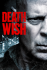 Eli Roth - Death Wish (2018)  artwork