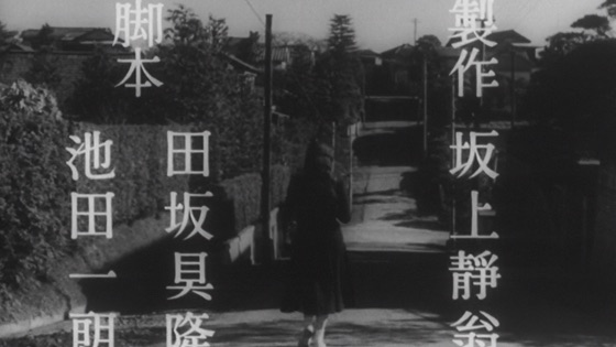 陽 の あたる 坂道 ドラマ
