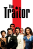 Marco Bellocchio - The Traitor  artwork