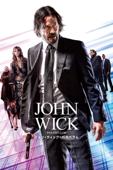 ジョン・ウィック:パラベラム (字幕/吹替)
