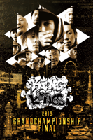 KING OF KINGS 2019 -GRAND CHAMPIONSHIP FINAL-