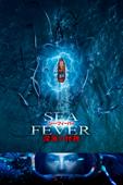 シー・フィーバー 深海の怪物  (字幕/吹替)
