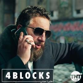 4 Blocks Staffel 2