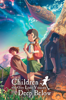 Makoto Shinkai - Children Who Chase Lost Voices From Deep Below artwork