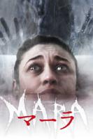 MARA/マーラ(字幕版)