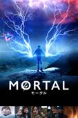 MORTAL モータル  (字幕/吹替)
