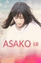 Affiche du film Asako I & II