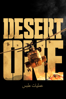 Barbara Kopple - Desert One  artwork