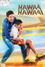 Hawaa Hawaai - Amole Gupte
