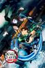 Haruo Sotozaki - Demon Slayer - Kimetsu no Yaiba the Movie: Mugen Train  artwork