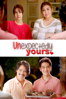 Unexpectedly Yours - Cathy Garcia-Molina
