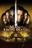Randall Wallace - The Man In the Iron Mask (1998)  artwork