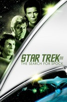 Star Trek III: The Search for Spock (iTunes)