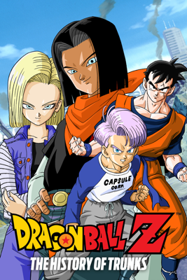 Dragon Ball Z - The History of Trunks - Unknown