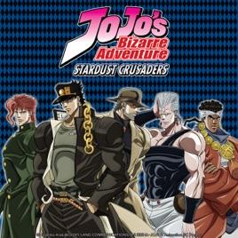 JoJo's Bizarre Adventure Set 3 : Stardust Crusaders : Battle in Egypt