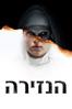 The Nun (2018) - Corin Hardy