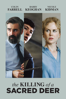 Yorgos Lanthimos - The Killing of a Sacred Deer  artwork