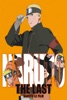icone application Naruto the Last : Le film (VF)