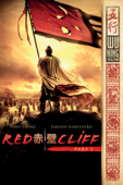 Red Cliff, Part 1