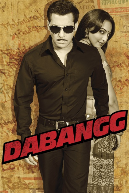 Dabangg on iTunes Dabangg