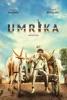 icone application Umrika