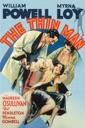 Affiche du film L\'introuvable (The Thin Man)