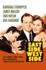 Mervyn LeRoy - East Side, West Side (1949)  artwork