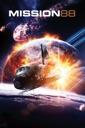 Affiche du film Mission 88