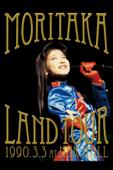 森高千里: 森高ランド・ツアー1990.3.3 at NHKホール