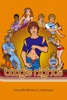 Boogie Nights - Movie Image