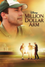 Million Dollar Arm - Craig Gillespie