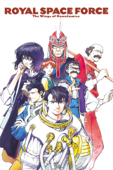 Royal Space Force: The Wings of Honnêamise (Dubbed)