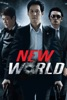 icone application New World (2013)