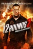 icone application 12 Rounds 2: Reloaded