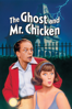 Alan Rafkin - The Ghost and Mr. Chicken  artwork