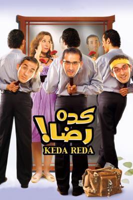 Just Like Him - Ahmed Nader Galal