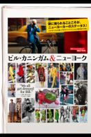 リチャード・プレス - ビル・カニンガム&ニューヨーク(字幕版) artwork