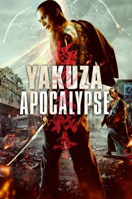 Yakuza Apocalypse