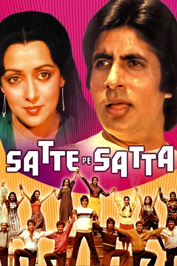 Satte Pe Satta 1982 Full Hindi Movie Download 720p HDRip
