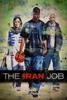 icone application The Iran Job
